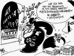 Ο σπουδαστής Χριστόδουλος, ενώ προσπαθεί να μελετήσει, εις το Κρυφόν Σχολείον της Επαναστάσεως της 21ης Απριλίου 1967 περεμποδιζόμενος από φωνασκούντας κομμουνιστάς. (Γ.Καλαϊτζής-Ελευθεροτυπία 6-3-'01)
