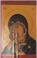 Η θαυματουργή εικών της Ιεράς Μονής των π�ντε παιδεραστών μοναχών του «Χριστού των Λόφων».