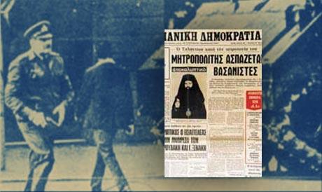 amvrosios74-12a