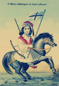 syriza-kammenos