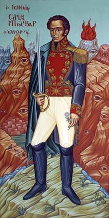 Μπολιβάρ, του Νίκου Εγγονόπουλου