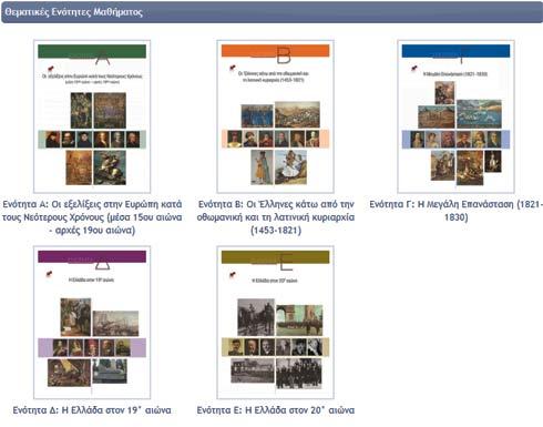 Online γαλλική ιστοσελίδα γνωριμιών