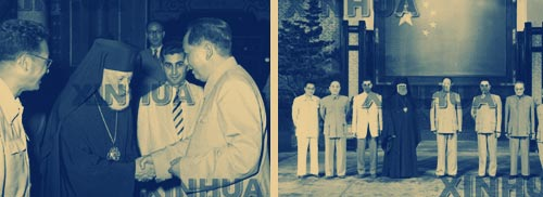 Δυο άγνωστες στην Ελλάδα φωτογραφίες. Στις 1 Ιουλίου του 1956, οι Μάο Τσε Τούνγκ και Τσου Εν Λάι, συναντιούνται στο Πεκίνο με ορθόδοξο Λιβανέζο Αρχιεπίσκοπο, νομίζω το μόνο ανατολικό επίσκοπο μαζί με τον Μακάριο της Κύπρου με τον οποίο συναντήθηκε ο Μάο. Ήταν η φιλελεύθερη περίοδος των «100 λουλουδιών», που τελείωσε γρήγορα και απότομα. (Κινεζικό Πρακτορείο Ειδήσεων Xinhua-Φωτογραφικό Αρχείο).