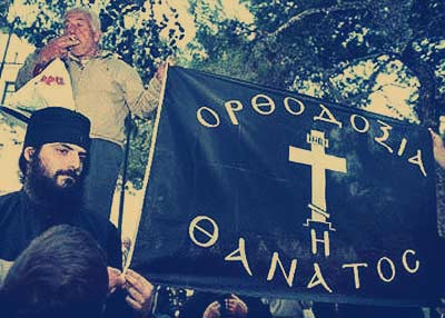 orthodoxia-h-thanatos