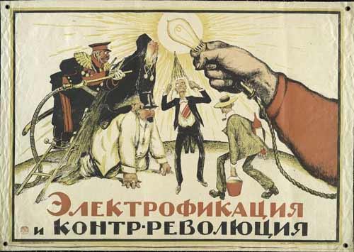 Αισιόδοξη σοβιετική αντικληρικαλιστική αφίσα, που δήλωνε πως ο εξηλεκτρισμός της Ρωσίας θα εξαφάνιζε τους εκμεταλλευτές του λαού της, ρασοφόρους και μη.