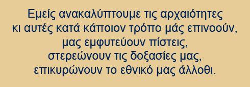 boukalas25.10.14