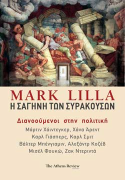 Lilla-cover