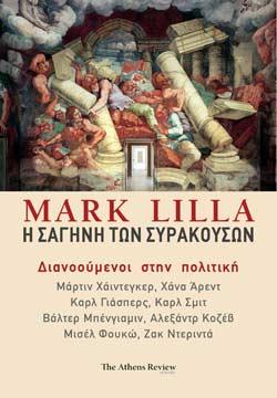 Lilla-cover