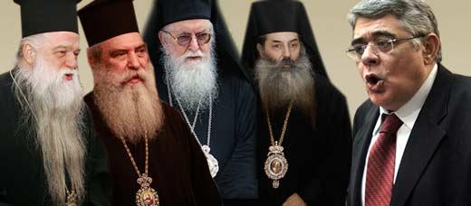 Φωτ. Από το 'Έθνος', δεύτερος από αριστερά ο Σπάρτης.