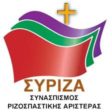 SYRIZA-ORTHO_c