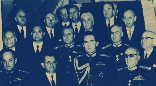 Η κυβέρνηση του Αρεοπαγίτη Κόλλλια (Απρίλης του 1967)