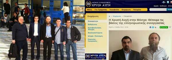 (Φωτ. σύνθεση από το mconstantinos.blogspot.gr)