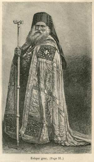 Έλληνας δεσπότης, από το: BELLE, Henri. «Trois années en Grèce», Paris, Librairie Hachette, 1881.
