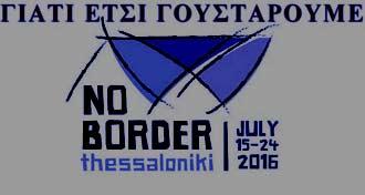 noBorder2