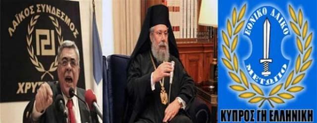 dim_syriza