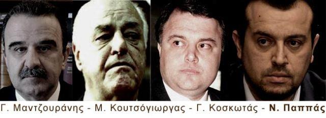 Mantz_Kouts_Kosk_Pappa