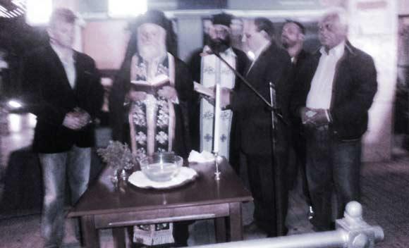 Τρίπολη: Αγιασμός στα γραφεία της χιτλερικής συμμορίας, της αυτοπροσδιοριζόμενης από τον φύρερ της, ως «σπορά των νικημένων του 1945» (Φωτ. από τα arcadiaportal.gr, Οκτώβριος 28, 2012 - 21:23).