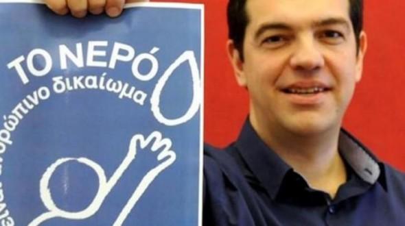 tsipras-nero
