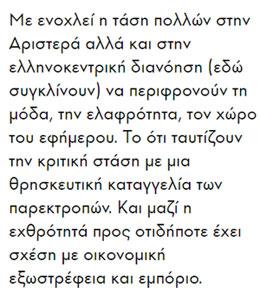 gucci2b