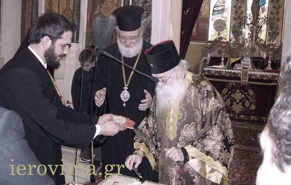 1/1/2012: Ο παιδεραστής, σεσημασμένος από παλιά απατεώνας και αγύρτης μητροπολίτης Τυάνων Παϊσιος, πρώην ηγούμενος του πατριαρχικού Χαμαιτυπείου της Οσίας Ειρήνης Χρυσοβαλάντου της Αστόριας, στο πλευρό του οργισμένου σήμερα κατά του Υπουργείου φιλοχρυσαυγίτη αγίου Παύλου της Γλυφάδας (Μητροπολίτης Γλυφάδας για ΧΑ: Έβαλαν στη φυλακή τα θύματα αντί να βάλουν τους θύτες», 'Πρώτο Θέμα', 4/10/2013), γνωστού και από την υπόδειξη του Ζακύνθου Χρυσόστομου μέσα στη Σύνοδο: «Εσύ πάψε να μιλάς. Να πας να χτενίσεις και να παίξεις με καμιά κούκλα»!-Ελευθεροτυπία-26.4.2004), ενώ ήδη το Οικουμενικό Πατριαρχείο μετά από οικονομικές δοσοληψίες μαζί του και από απραξία πολλών ετών απέναντι στα γνωστά του σκάνδαλα, τρομοκρατημένο από τις καταιγιστικές αποκαλύψεις, του είχε επιβάλει την κανονική ποινή της αλειτουργησίας. Αργότερα (28.3.2012) τον καθαίρεσε μαζί με τον υπαρχηγό του μητροπολίτη Βικέντιο. Ο δεύτερος τιμωρήθηκε επειδή εξέθεσε το πατριαρχείο αποκαλύπτοντας πως ο πρώτος είχε βιάσει τον ανήλικο αδελφό του.