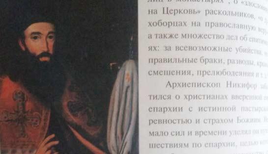 Ρωσική ραντεβού απατεώνας φωτογραφίες